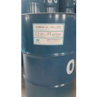 欧润克-玻璃磨削液K81 208L
