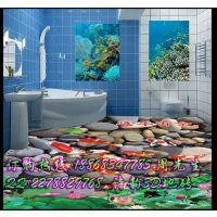 鲜花小路浴室3D微晶石烧制地板砖哪家质量做的好