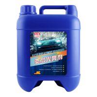 乐易汽车驱水光亮剂 汽车养护 正品代工批发 8152
