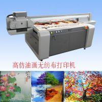 爱普生喷头机器高仿油画制作机3d效果有笔触感的高速彩绘无纺布平板打印机器厂家供应