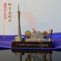 银川水晶办公用品 峰会纪念品 当地开业办公摆件品 水晶笔座