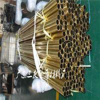薄壁H62国标黄铜管_H65黄铜毛细管 黄铜盘管厂家