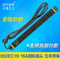 供应南京6位C19 PDU工业插座,大唐卫士PDU值得信赖的品牌,孔位支持按需定制