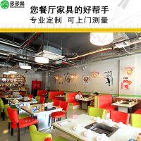 贵州韩式火锅烧烤桌烤涮一体火锅桌椅厂家定做