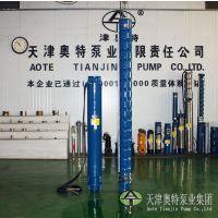 高温型热水潜水泵_冬季小区供暖_变频恒压温泉供水潜水泵