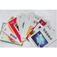 新乡 焦作 濮阳 商丘冷敷贴包装袋定制服务-保证质量