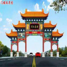 荆门仿古门楼古建寺庙设计施工,荆州仿古长廊工程承包
