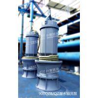 供应天津中蓝市政防洪排涝井筒式800QZB-100潜水轴流泵混流泵生产厂家