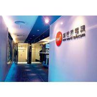 香港机房,新世界数据中心,新世界机房国际专线,一手资源