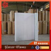 供应厂家供应白色防堵涂层软布