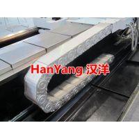 钢铝拖链GLE125III|钢铝拖链|汉洋机械