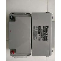 河北复华蓄电池MF12-100(12V100AH)型号齐全价格优惠