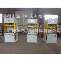 出口定制 Y41-60T 单柱立式油压机 高精密单柱油压机 海润直销