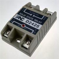 進口ANC品牌SSR單相固態繼電器 SRDA1A 480 025 固態調功/調壓器