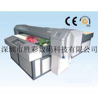 集成吊顶UV打印机 简约风格天花板彩绘机 石膏板吊顶万能打印机