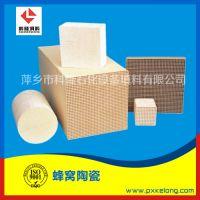 优质耐火材料蜂窝陶瓷蓄热 直销蜂窝体