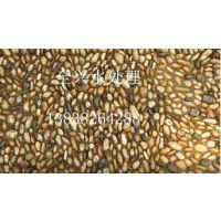 供应全兴厂家供应天然鹅卵石 砾石 市场