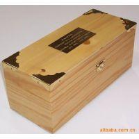 供应定做木制红酒盒