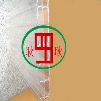 特价销售自行车车棚高强度膜结构pc耐力板小区汽车棚雨棚专用pc板