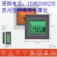 松下原装AIGT0030B1工业触摸屏人机界面商家低价特销