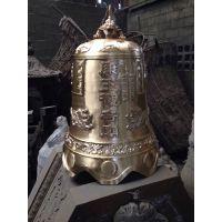 专业制造大型铜钟-佛教大型铜钟-道教大型铜钟-祈福钟