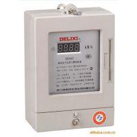 苏州鸿德机电供应德力西单相电子式预付费电能表DDSY607