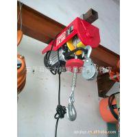100kg 钢丝绳电动葫芦 220V 交流电压 支付宝付款