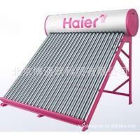 供应海尔Q-B-J-1-200/2.90/0.05-W/D1太阳能热水器