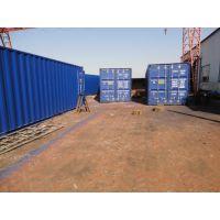 供应40HQ标准集装箱、规格齐全信合