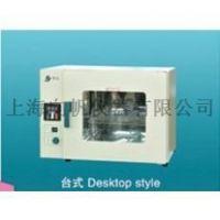 【上海精宏】DHG-9123A(200度)台式电热鼓风干燥箱、干燥箱
