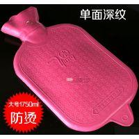 正品上海永字牌热水袋 橡胶暖手袋大号加厚单面深纹热水袋1750ml