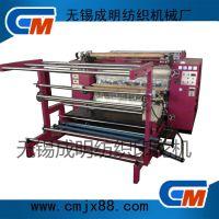 厂家定制ZYB-008系列全自动多功能型热转移印花机
