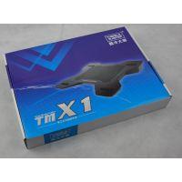 瓦楞纸盒印刷 灰底白板裱瓦楞纸盒印刷 专业的瓦楞纸盒印刷厂
