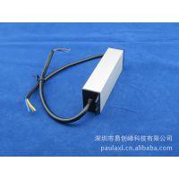 15V2.5A恒压适配器 防水电源 易创峰电源 产品过UL KC SAA CE CB