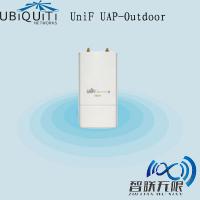 贵州无线AP|商城、超市、景区无线WIFI覆盖方案|无线网桥|贵州智联时代