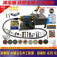 DIY玉石切割机多功能台式砂轮机雕刻机微型台钻电磨机台磨迷你型