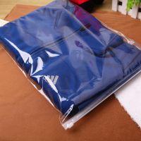 透明衣服拉链袋 高档服装包装袋 大号PE塑料袋定制40*50cm