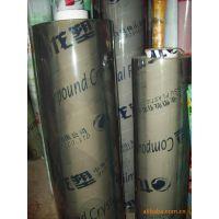 厂家直销水晶板 透明软玻璃 pvc软板 北京18701361819
