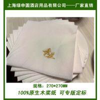 方形餐巾纸 酒店餐饮快餐连锁茶餐厅咖啡厅等 可印标免费设计