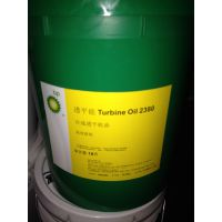 ENERGREASE L 21M二硫化钼锂基润滑脂,BP安能高ENERGOL GR-XP460
