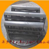 不锈钢驼峰支承板 驼峰支撑板304 梁型气体喷射式填料支撑板 萍乡金达莱