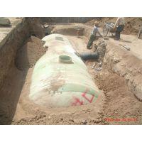 玻璃钢化粪池 生物环保成品化粪池 100立方现货化粪池厂家直销