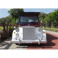 全球旅游_自助游_团队游_自驾游_周边游景区专用电动观光游览车