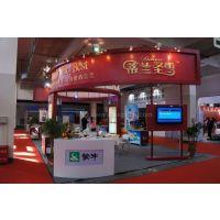 2016第11届中国(上海)冰淇淋工业展览会