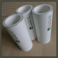 贵阳2016年新品 外氟碳喷涂铝合金衬塑(PP-R)复合管