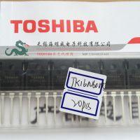 东芝TK16N60W5应用