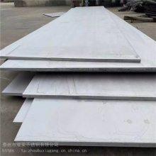 【金聚进】热轧不锈钢中厚板 SUS304不锈钢板 徐先生15952650607