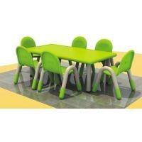 昆明儿童塑料桌椅
