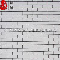 2017柔性面砖、仿古文化转的规格,报价。详情请咨询江苏锦埴:13805176839