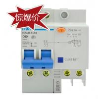 正泰 断路器 家用带触电保护空开 DZ47LE-2P 16A漏电保护器